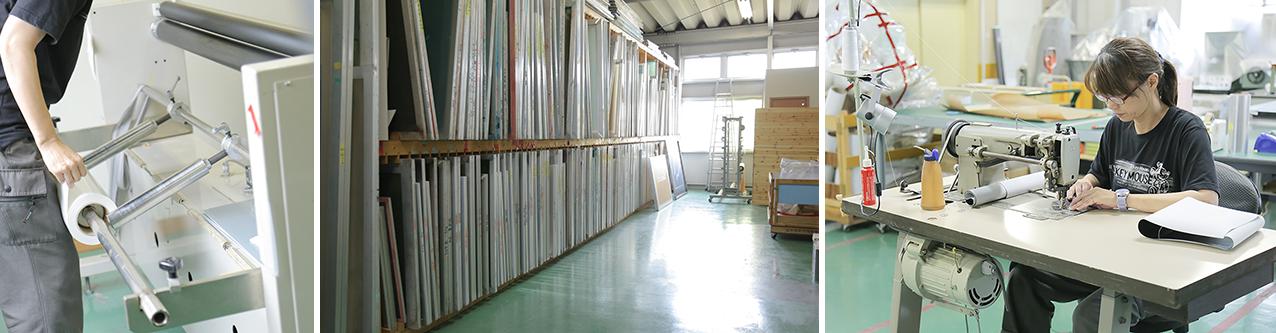 三ツ矢産業/大型後部反射器加工室兼多目的加工室、スクリーン印刷室